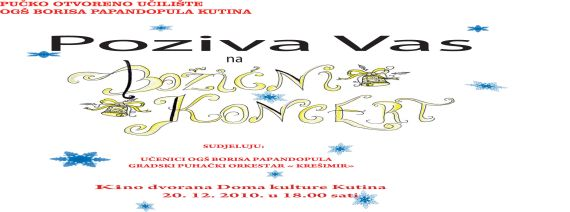 Božićni koncerti u Kutini