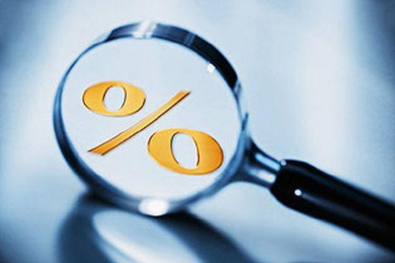 Poduzetnički krediti 2011.