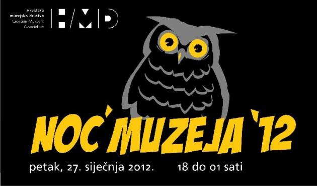 Večeras Noć muzeja 2012.