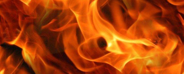 U subotu u Repušnici manji požar