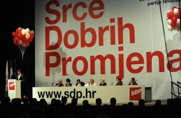 Jačanje kutinskog SDP-a