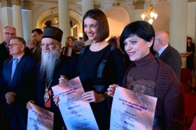 Ivana Paradžiković nagrađena za promicanje ljudskih prava
