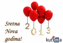 Sretna Nova 2013. godina!