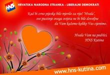 Mladi HNS-a prigodno za Valentinovo