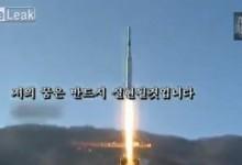 Sjeverna Koreja počela s napadima! Počeo Treći svjetski rat?