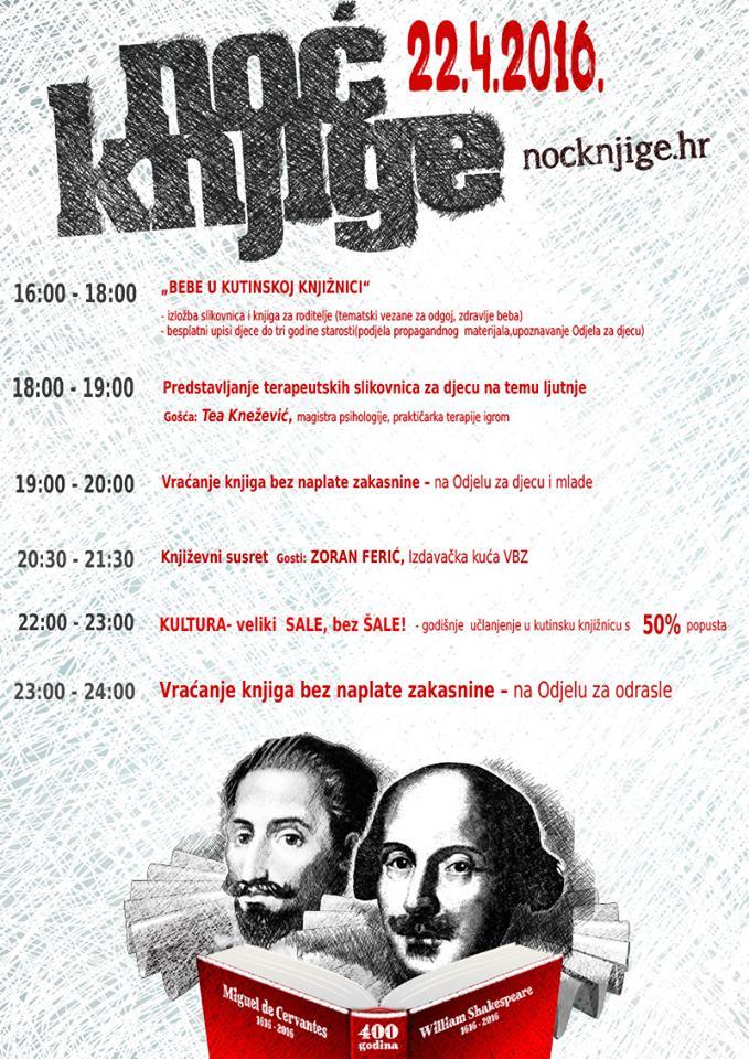 noć_knjige_2016_plakat