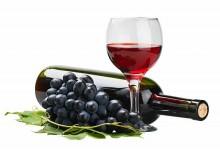 "Nacionalni program pomoći sektoru vina 2014-2018 – ""Vinska omotnica"""