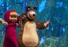Maša i Medvjed – »Škrinja sreće« – predstava Moskovskog teatra u Sportskom centru