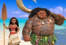 Kino: Vaiana – Potraga za mitskim otokom – Srijeda, četvrtak i petak