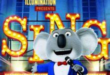 Kino: Pjevajte s nama, IMDb 7,3/10 – Petak, subota, nedjelja