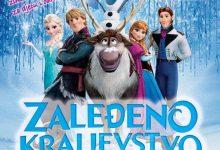 """Dječja kazališna predstava """"Frozen: Zaleđeno kraljevstvo"""" u četvrtak u Kutini"""