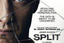 Kino: Podvojen IMDb 7,6/10 – Petak, subota i nedjelja